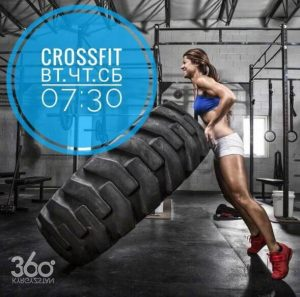 fitness-house-6-300x297