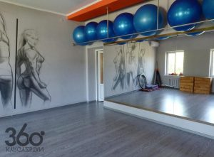 perfect-gym3-300x221